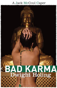 Bad Karma - Dwight Holing